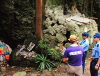 「死者は三度殺された」 沖縄チビチリガマ、1987年にも破壊事件