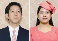 絢子さま「告期の儀」 10月29日、結婚式を伝達