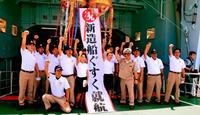 伊江島-本部港に新フェリー「ぐすく」就航 定員700人 沖縄で最大級