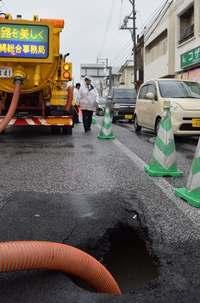 沖縄市・高原交差点付近で道路陥没 国道329号の一部