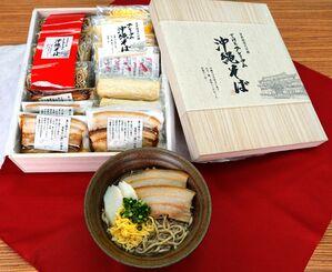 5食分が入ったギフトセット「プレミアム沖縄そば」=9日、糸満市のサン食品