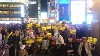ヘリパッド建設と新基地建設に反対の声を挙げたチャンプルーウォークの参加者ら=13日、大阪