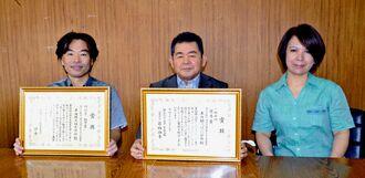 賞状をPRする(左から)大場喜満社長、ガイドの平良彰健さん、豊川和代さん=22日、石垣市役所