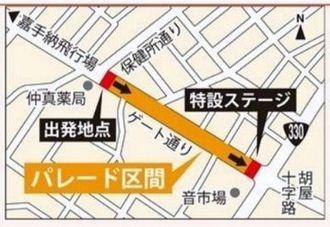パレード場所の地図