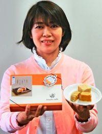 カフェの人気メニューが沖縄土産に コーヒーにも合う「黄金芋のきんつば」