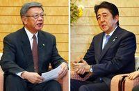 「本当の協議できれば」 翁長知事、首相と会談
