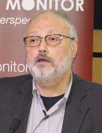 サウジ、不明記者の死亡認める 総領事館で格闘、殺害は否定