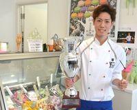 ビーツに国頭レモン使用、沖縄産ジェラート 本場イタリアのコンクールで準グランプリ