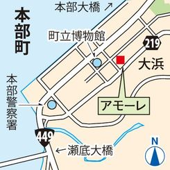 Honey Cafe アモーレの場所