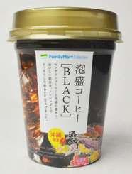 リニューアルされた沖縄ファミリーマートの泡盛コーヒー