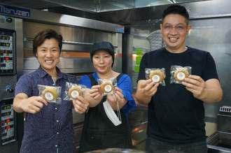 県産食材や各地域のスーパーフードとのコラボで、新たな味の展開が計画されている泡盛ベーグル(プルアラウンド提供)