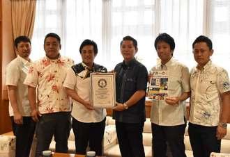 ギネスに正式認定されたことを喜ぶ松本哲治市長(左から4人目)と浦添青年会議所の役員ら=1日、浦添市役所