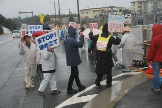 ゲート前で「弾圧許すな」と声を上げ抗議する市民ら=6日午前8時50分ごろ、名護市辺野古・米軍キャンプ・シュワブ