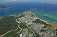 沖縄県のシュワブ陸上部工事容認 知事は根拠の説明必要【平安名純代の想い風】