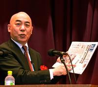 百田尚樹氏、記者の名を挙げ「娘さんは慰み者になる」 沖縄講演の詳報と検証