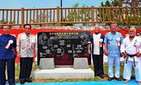 「首里手の祖」佐久川寛賀の碑を建立 150人が聖地誕生祝う