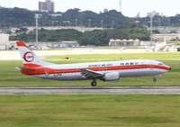 那覇空港トラブル:嘉手納基地に着陸した民間機では… 暑い機内に「缶詰め」 4時間半遅れでようやく