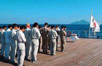 [つなぐ次代へ 戦後72年]/若き船員 対馬丸を追悼/「銀河丸」遠洋研修で慰霊式