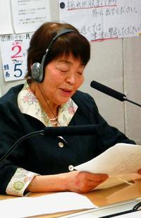 「言葉はお金を使う以上に気を使いなさい」 伊狩典子さん、方言キャスター引退 ラジオ沖縄で35年担当