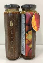 石垣島フルーツの王様
