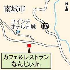 なんじぃJr.の場所