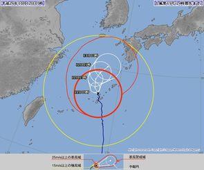 台風19号の経路図(12日午前5時現在、気象庁ホームページから)