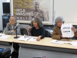 山城博治議長の釈放を求める(右から)鎌田慧さん、落合恵子さん、佐高信さん=12日、東京・参院議員会館