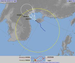台風3号の進路予想図(気象庁HPより)