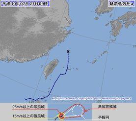 台風に発達する可能性が小さくなった熱帯低気圧(気象庁HPより)