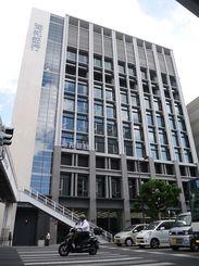 海銀の新本店ビル=2015年12月撮影