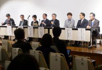 横浜市で開かれた「第1回全国こどもホスピスサミット」=11日午後