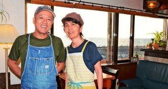 「お客さまの笑顔がうれしい」と話す、小橋川嘉敦さん(左)と妻の京子さん