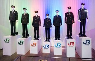 「特別展 天空ノ鉄道物語」で展示中のJR7社の制服=東京都内