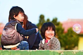 笑顔でシャボン玉を楽しむ子どもたち=30日、読谷村の残波岬公園(金城健太撮影)