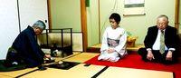 表千家流幸和会 新春のお茶堪能/護国寺で「初釜」