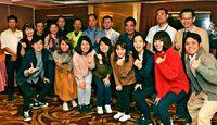 八重山の絆、台北で強く マラソン愛好家と留学生ら交流