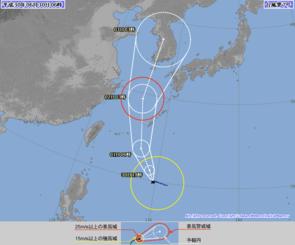 30日午前6時現在の台風7号の進路予想図(気象庁HPから)