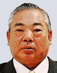 安慶田光男氏