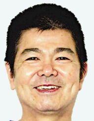 現代の名工に選ばれた末吉清一さん