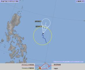 台風9号(26日正午現在、気象庁HPから)