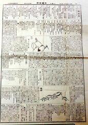 1906年11月3日付「沖縄新聞」4面。創刊1周年を記念し寄せられた歌や寄稿の中に、伊波普猷の「おもろの見本」がある