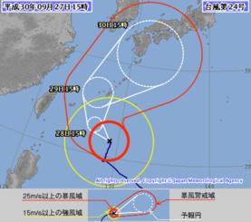 27日午後3時現在の台風24号の進路予想図(気象庁HPから)