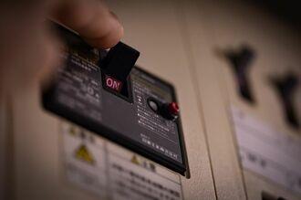 フリー素材ぱくたそ(www.pakutaso.com)photo by すしぱく