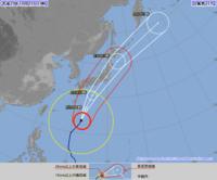 台風21号情報(21日午後7時29分現在)