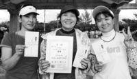 [スポーツひろば]/テニス/MGN、女子頂点/男子はテニス小僧/■第17回糸満市ふれあい大会