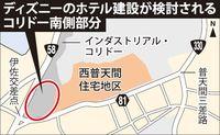 ディズニー沖縄進出の課題は…? 返還時期が明確でない「コリドー地区」 跡利用計画も未策定