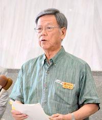 「基地・振興リンク」転換は知事選への布石か 沖縄の保守系首長らの意向も背景に