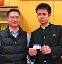 新屋さん、2級に合格/具志川商高2年 先生に誘われ快挙/ビジネス実務法務検定