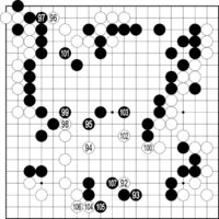 [第63期・沖縄本因坊戦]/決勝リーグ 優勝決定戦/第6譜/(92〜107)