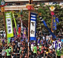 にぎやかにガーエーで競演した旗頭フェスタ=8日、那覇市おもろまちの新都心公園